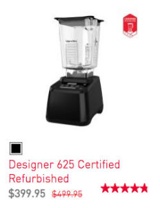 blendtech, blendtec, blender, blenders, blendtec blender, refurbished, designer, designer series blendtec, reconditioned, best blender, savings, discounts, blender discounts, coscto blender, costco blenders